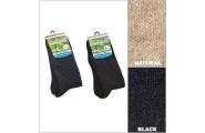 Dress Sock - Merino Wool and Possum Fur - Possumdown
